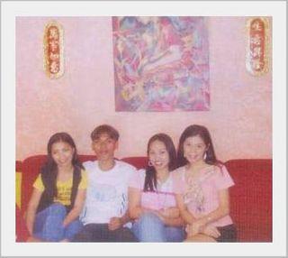 "L-R~Lyn, Dwin, ""A Strange Girl in Pink♥"", and Ms. Cui~"
